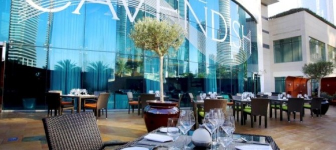 The Cavendish Restaurant & Terrace