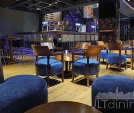 UBK - urban bar & kitchen