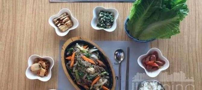 Hyu Korean Restaurant